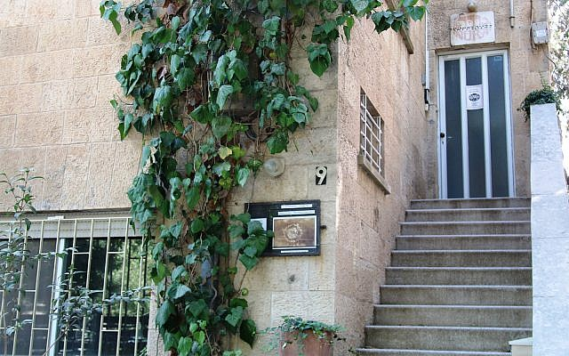 The Nora Gallery on Jerusalem's Ben Maimon boulevard is Israel's oldest art gallery. (Shmuel Bar-Am)