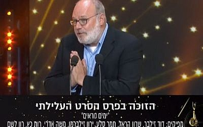 """Director Yaron Zilberman accepts the Ophir Award for Best Picture for """"Incitement"""" on September 22, 2019 (Screencapture/Kan)"""