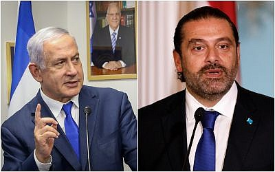 (L) Prime Minister Benjamin Netanyahu attends the opening of a Honduran Trade Office, in Jerusalem on September 1, 2019. (Marc Israel Sellem/POOL) Lebanese Prime Minister Saad Hariri speak during a news conference with US Secretary of State Mike Pompeo at the State Department in Washington on August 15, 2019. (AP/Carolyn Kaster)