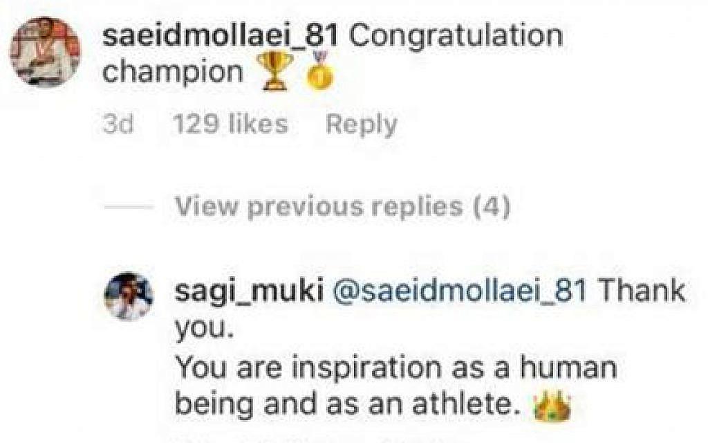 Iran judoka congratulates Israeli champ he was forced to