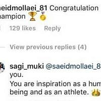 An Instagram exchange between Iranian judoka Saeid Mollaei and Israeli Sagi Muki. (Screenshot)