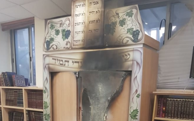 Fire damage to the Torah ark in the synagogue at Beilinson Hospital in Petah Tikvah following an August 2019 arson attack. (Israel Police)