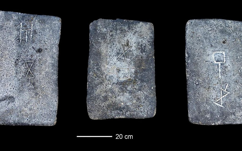 Groundbreaking study: Ancient tin ingots found in Israel were mined in England