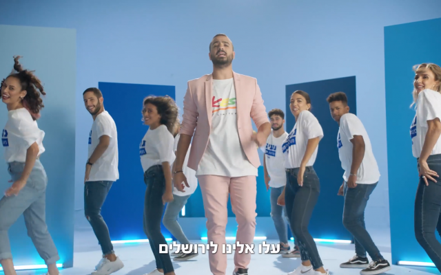 Pop singer Maor Edri and dancers in a Likud campaign ad aimed at young voters, September 2019. (Facebook screen capture)