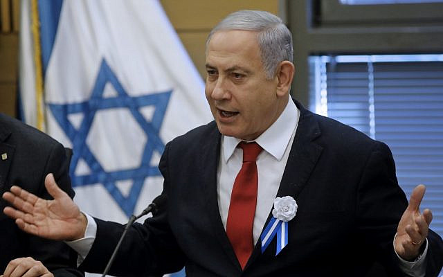 Prime Minister Benjamin Netanyahu speaks during a Likud faction meeting at the Knesset on October 3, 2019. (Menahem Kahana/AFP)
