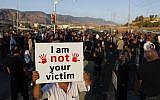 Israeli Arabs protest against violence, organized crime and recent killings in their communities, in the Arab town of Majd al-Krum in northen Israel on October 3, 2019. (Ahmad GHARABLI / AFP)