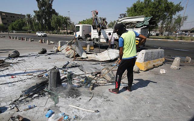 Iraq's Interior Ministry Investigates Deadly Live Fire
