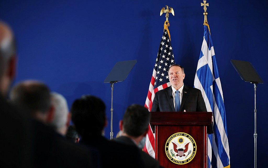 Amid whistleblower probe, Pompeo defends pressuring allies