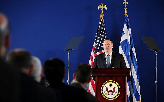 US Secretary of State Mike Pompeo delivers a speech at the Stavros Niarchos Foundation Cultural Center in Athens on October 5, 2019.  (COSTAS BALTAS / POOL / AFP)