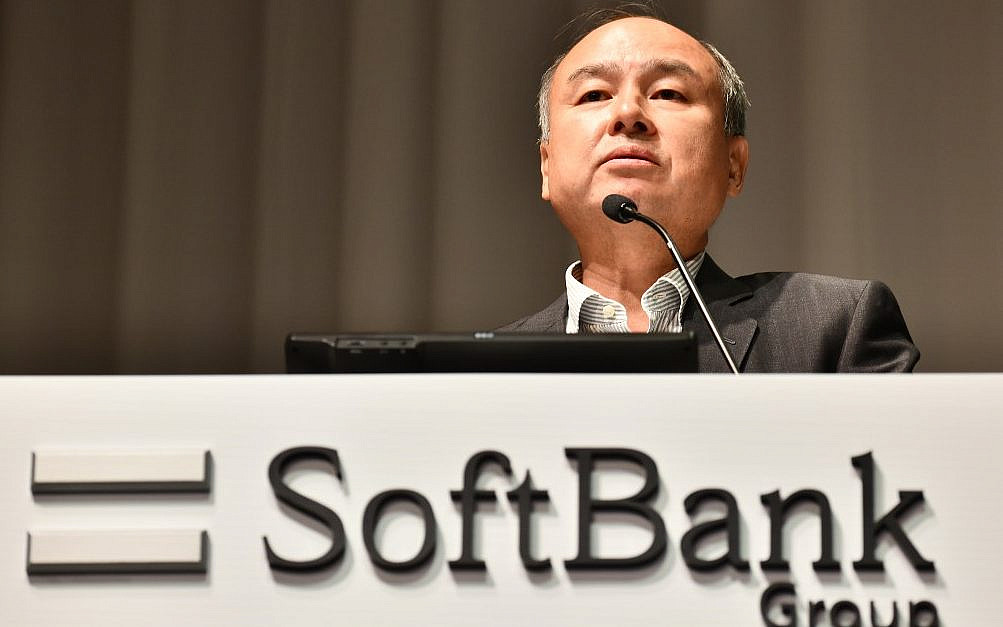 How SoftBank Propelled WeWork's Rise and Fall