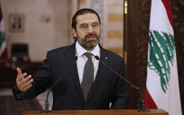 Lebanese Prime Minister Saad Hariri gives an address at the government headquarters in the center of the capital Beirut on October 18, 2019. (Marwan Tahtah/AFP)