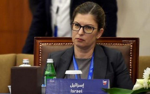 Dana Benvenisti-Gabay, director for regional security and counter-terrorism at the Foreign Ministry, attends the opening session of the two-day Warsaw Ministerial Maritime and Aviation Security Working Group meeting in the Bahraini capital Manama, on October 21, 2019. (STR/AFP)