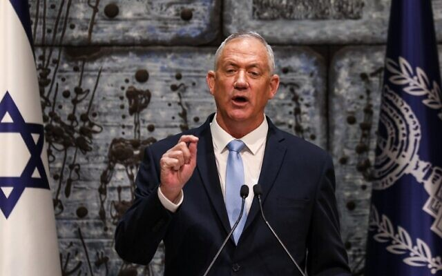 Blue and White leader Benny Gantz speaks after being tasked with forming a new government, at the presidential residence in Jerusalem on October 23, 2019. (Gali Tibbon/AFP)