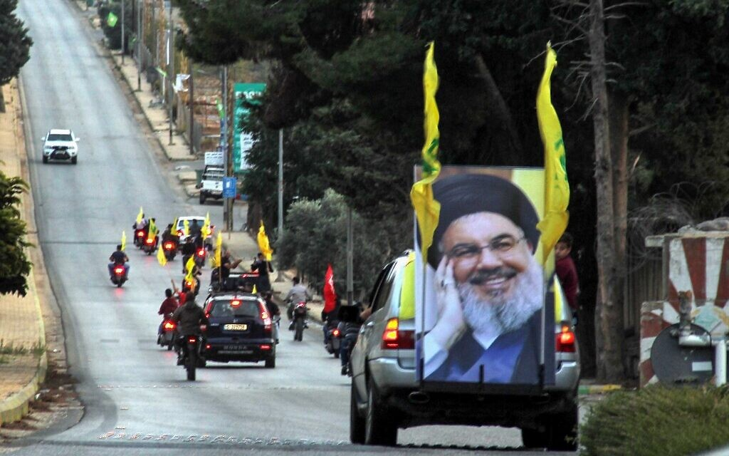 Israeli FM, US top diplomat urge more countries to blacklist Hezbollah entirely