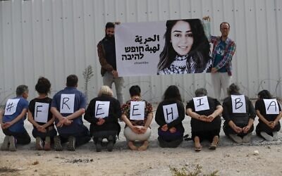 Israeli activists protest in solidarity with Jordanian Heba al-Labadi (portrait), who is currently in Israeli custody and has been on hunger strike, outside Ofer Prison during her court hearing in the West Bank on October 28, 2019. (AHMAD GHARABLI / AFP)