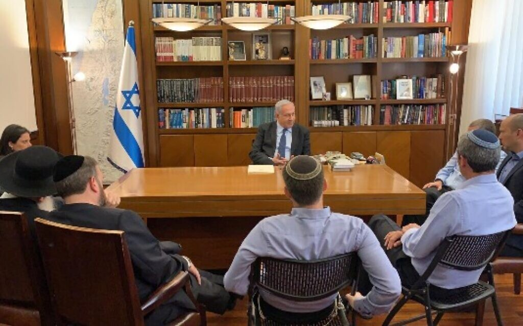 Prime Minister Bejnamin Netanyahu meets with heads of right-wing and ultra-Orthodox parties in Jerusalem, October 23, 2019 (Likud)