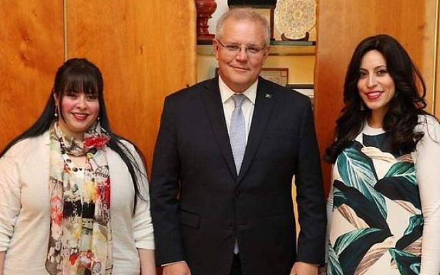 (From L-R) Dassi Erlich, Australian Prime Minister Scott Morrison and Nicole Meyer in Canberra on October 23, 2019. (Courtesy)