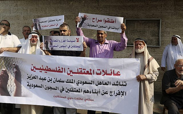 Families of Palestinians held in jails in Saudi Arabia hold placards in Arabic that some read, 'Release our sons in Saudi prisons,' and 'No for the policy of isolation and torture for the prisoners in Saudi jails' during a protest in front of the International Committee of the Red Cross office in Gaza, October 16, 2019. (AP Photo/Adel Hana)