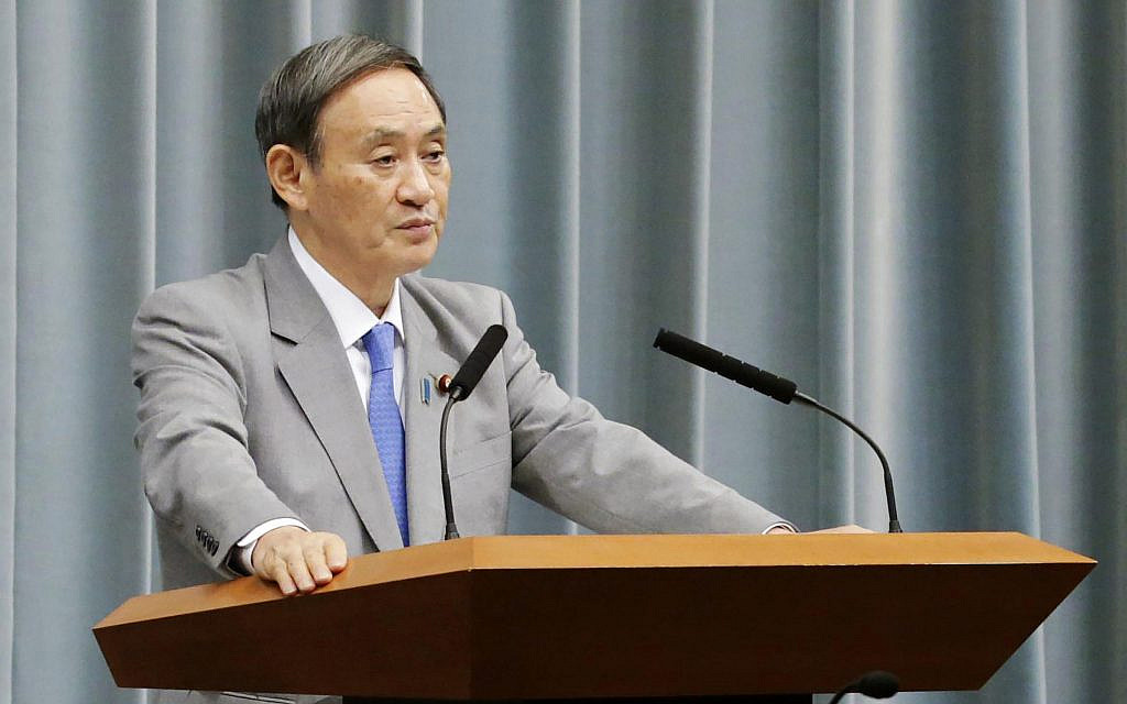 Japan to send own force, won't join US naval coalition in Gulf