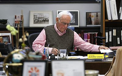 In this Oct. 17, 2019 photo, U.S. District Judge Avern Cohn is photographed in his office in Detroit. Cohn has declined to order prison sentences in an investigation of millions of dollars sent to Yemen by a group of Detroit-area men. Nine people have pleaded guilty, mostly for failing to register as a money transfer business. Cohn said Yemen's financial system is a mess and its residents desperately need help. (AP Photo/Carlos Osorio)