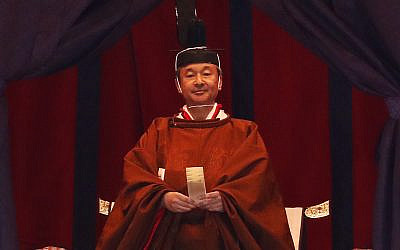 Japan's Emperor Naruhito attends a ceremony to proclaim his enthronement to the world, called Sokuirei-Seiden-no-gi, at the Imperial Palace in Tokyo, Japan, October 22, 2019. (Issei Kato/Pool Photo via AP)