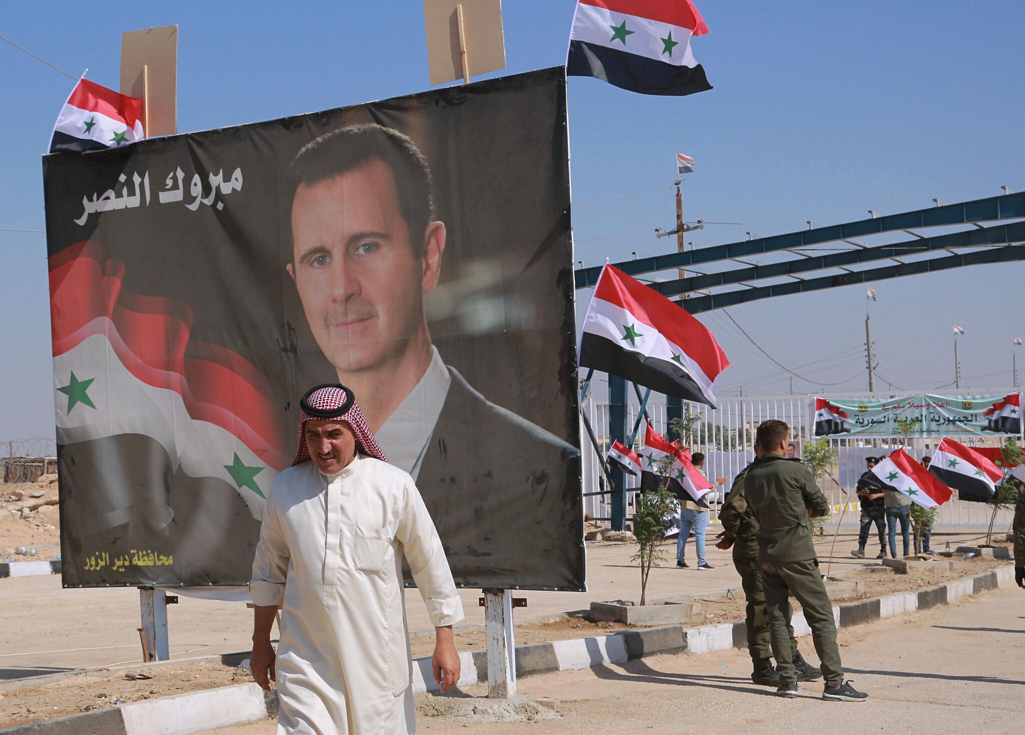 Sirya Syria
