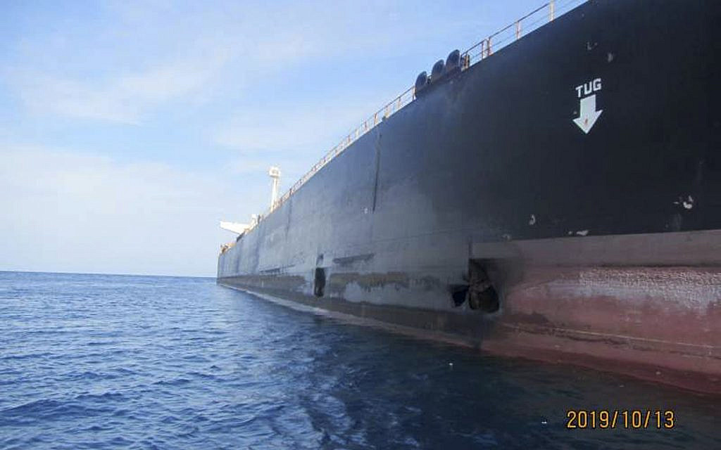 Iran releases photos from alleged attack on its tanker off Saudi coast