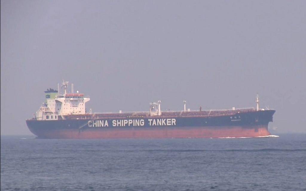 US warns Chinese against using untraceable ships to hide Iran oil shipments