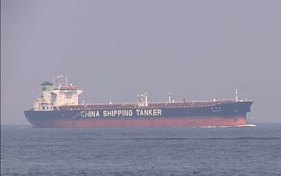 Screen capture from video of the Chinese Very Large Crude Carrier tanker ship Yuan Shan Hu. (YouTube)