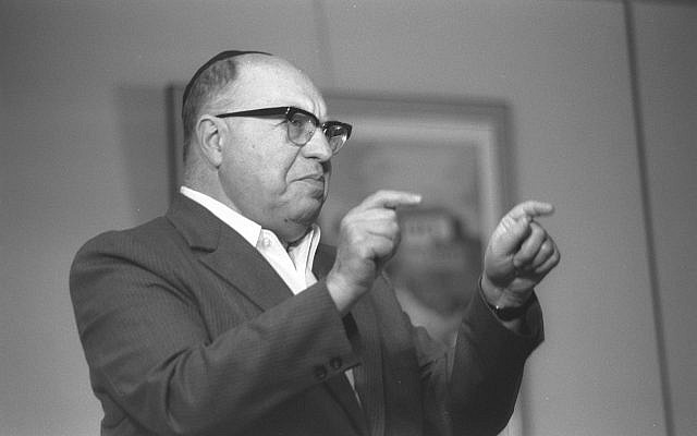 Interior Minister Yosef Burg on November 1, 1976. (Saar Yaacov/GPO)