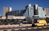 Illustrative: An ambulance outside the Soroka hospital in the southern Israeli town of Beersheba, December 23, 2013. (FLASH90)