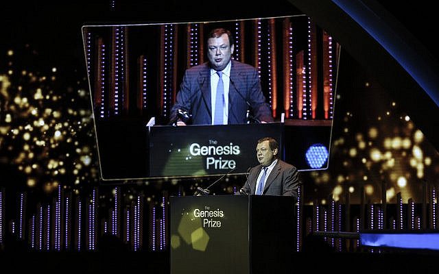 Mikhail Fridman, chairman of the Genesis Prize, speaks during the award ceremony at the Jerusalem Theater on June 18, 2015. (Marc Israel Sellem/Pool/Flash90)