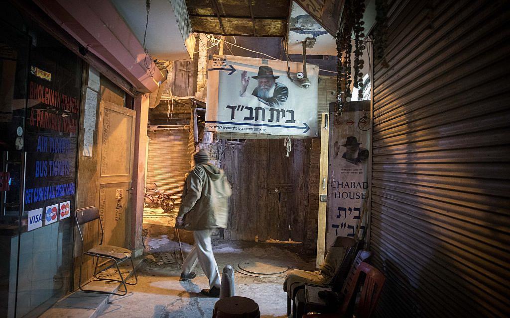 India says Israeli, Jewish targets under immediate terror threat — reports