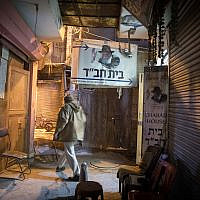 A sign for Chabad in the main bazaar in New Delhi, India, December 12, 2016 (Nati Shohat/FLASH90)