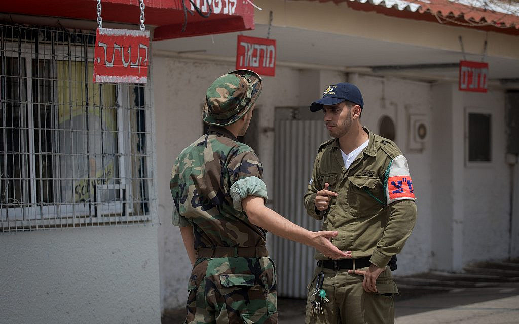 After informant's death, IDF to probe military police's recruitment methods