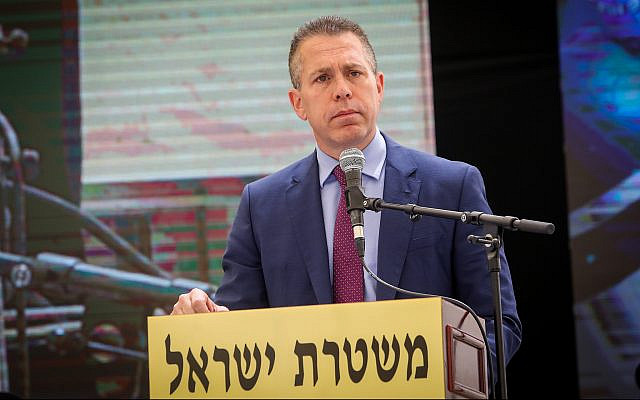 Public Security Minister Gilad Erdan speaks at the Israel Police Independence Day ceremony at police headquarters in Jerusalem on May 5, 2019. (Flash90)