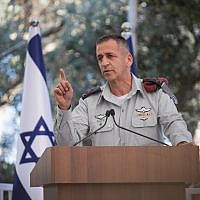 IDF Chief of Staff Aviv Kohavi speaks during an event honoring outstanding IDF reservists, at the President's Residence in Jerusalem, on July 1, 2019. (Hadas Parush/Flash90)