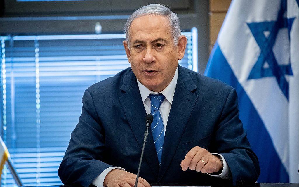 Over half of Israelis oppose plea bargain for Netanyahu, poll finds