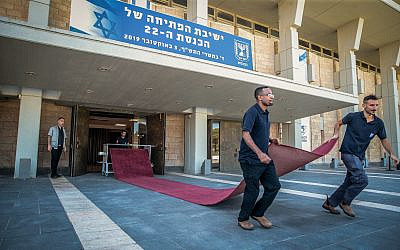 Preparations for the opening of the 22nd Israeli parliament session, October 02, 2019 (FLASH90)