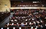 The plenum hall of the Knesset during the opening ceremony of the 22nd Knesset, in Jerusalem on October 3, 2019. (Hadas Parush/Flash90)