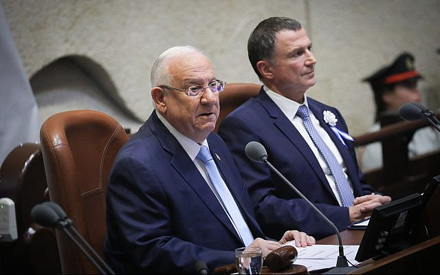 President Reuven Rivlin speaks at the swearing-in of the 22nd Knesset