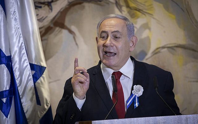 Prime Minister Benjamin Netanyahu speaks during the opening of the 22nd Knesset in Jerusalem on October 3, 2019. (Hadas Parush/Flash90)