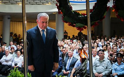 Prime Minister Benjamin Netanyahu at a memorial ceremony at Jerusalem's Mount Herzl for those killed in the Yom Kippur War, on October 10, 2019. (Flash90)