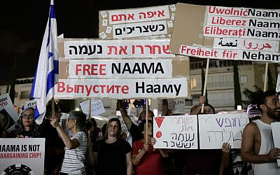 Supporters call for the release of Naama Issachar, an Israeli woman imprisoned in Russia on drug offenses, at Habima Square in Tel Aviv on October 19, 2019 (Tomer Neuberg/Flash90)