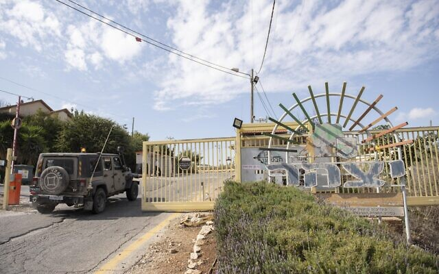 The entrance to the settlement of Yitzhar in the West Bank on October 20, 2019. (Sraya Diamant/Flash90)
