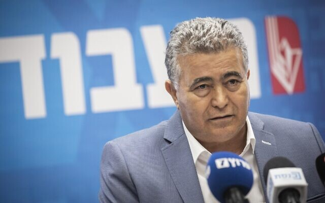 Chairman of the Labor-Gesher party Amir Peretz speaks at a faction meeting at the Knesset in Jerusalem, October 28, 2019. (Hadas Parush/Flash90)