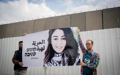 Israeli human rights activists protest calling for the release of Jordanian national Heba al-Labadi at the entrance to Ofer prison, near Jerusalem, October 28, 2019. (Yonatan Sindel/Flash90 )