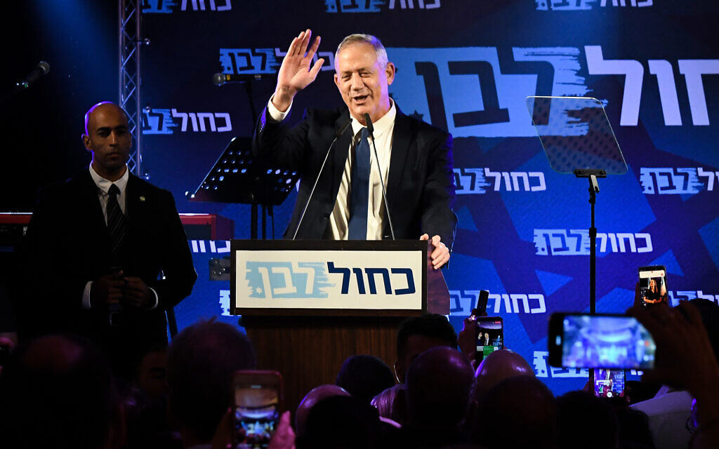 Head of the Blue and White party Benny Gantz speaks to supporters at a party rally in Tel Aviv on October 31, 2019.  (Avshalom Shoshoni/Flash90)