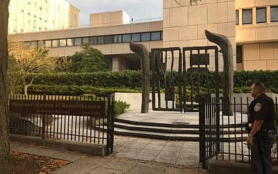Holocaust Garden of Remembrance in White Plains, New York. (Westchester County Government Facebook page)