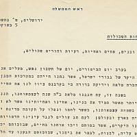 Golda Meir's letter to bereaved families sent on the eve of the Yom Kippur War. (Kedem Auction House via JTA)